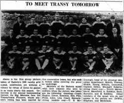 """First mention of a """"trainer"""" at EKU in a 1933 Eastern Progress"""